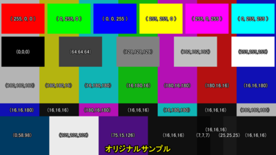 Colorbar640x360