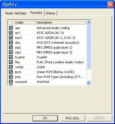 Lavaudiosetting002