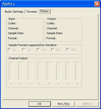 Lavaudiosetting004