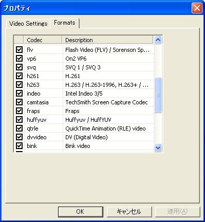 Lavvideosetting003
